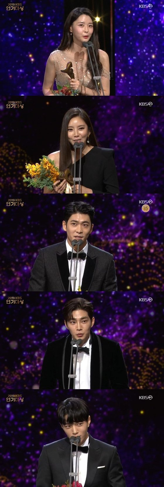 '2019 KBS 연기대상' 신인상 수상자