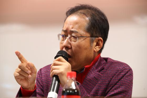 홍준표 전 자유한국당 대표. [뉴스1]