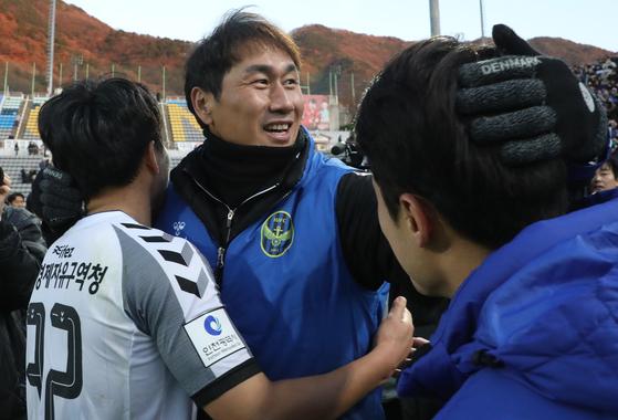 프로축구 인천 유나이티드의 유상철 감독. [뉴스1]
