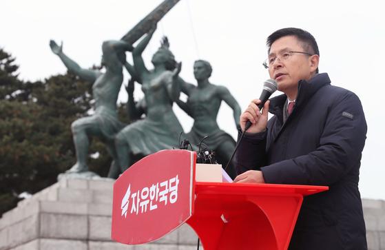 자유한국당 황교안 대표가 2일 국회 본관 앞에서 열린 '새해 국민들께 드리는 인사'에서 인사말을 하고 있다. [연합뉴스]