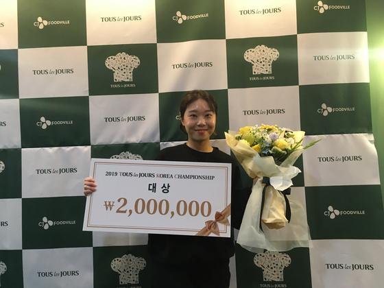 2019 TKC(Tous les Jours Korea Championship)에서 대상을 수상한 외식조리경영학과 안민정(17학번) 학생