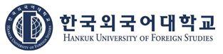한국외대 정시모집 7,145명 지원…최종 경쟁률 4.85대 1