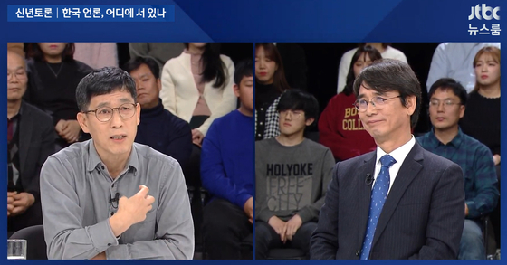 1일 'JTBC 신년토론'에 나와 토론을 벌이고 있는 진중권 전 동양대 교수(왼쪽)과 유시민 노무현재단 이사장. [JTBC 캡처]
