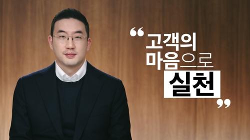 구광모 LG대표가 2일 오전 디지털 영상을 통해 신년 메시지를 내놓았다. [사진 유튜브캡처]
