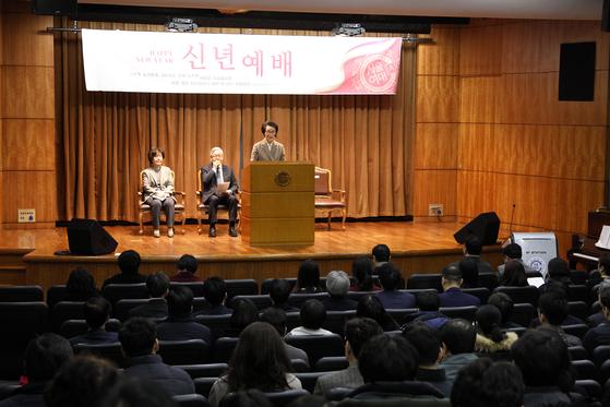 서울여자대학교, 2020 신년예배 및 신년하례회 개최