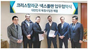 부동산 디벨로퍼 넥스플랜과 크리스탈 라군 관계자가 독점사업권 계약 체결 뒤 포즈를 취하고 있다.