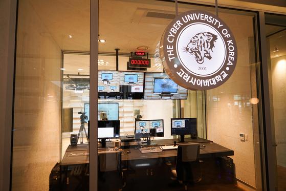 고려사이버대학교 '일본취업과 기업문화' K-MOOC 강좌 신청 접수