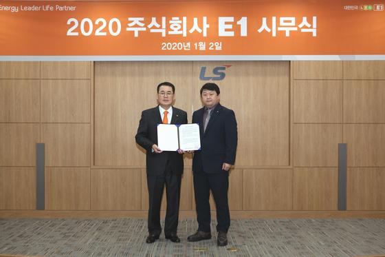 지난 2일 서울 용산구 LS용산타워에서 열린 E1 시무식에서 구자용 E1 회장(왼쪽)과 박승규 E1 노조위원장(오른쪽)이 2020년도 임금에 관한 위임장을 들고 기념 촬영을 하고 있다. [사진 E1]