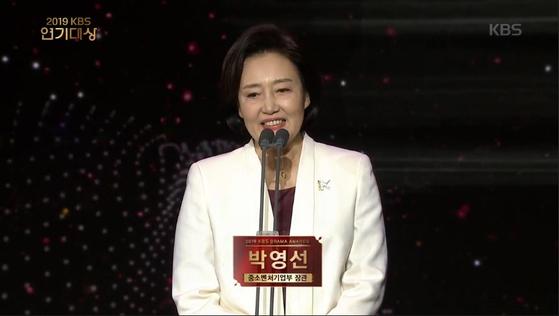 '2019 KBS 연기대상' 시상식에 출연한 박영선 중소벤처기업부 장관. [방송 캡처]