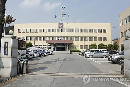 전북 정읍경찰서 전경. [연합뉴스]