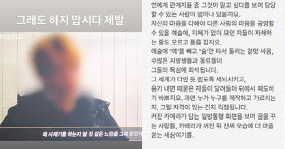 가수 아이유(왼쪽)와 SG워너비 김진호의 인스타그램. [인스타그램 캡처]