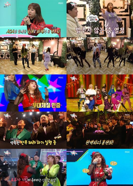 MBC '전지적 참견시점'