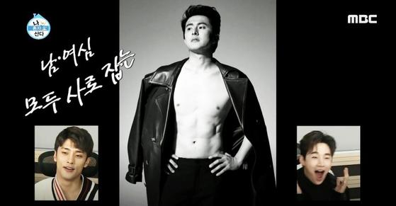 예능 프로그램 '나혼자 산다'에서 다이어트에 성공한 웹툰 작가 기안84가 15일만에 다이어트에 성공해 모델같은 모습으로 등장했다. [사진 MBC '나 혼자 산다' 영상 캡처]