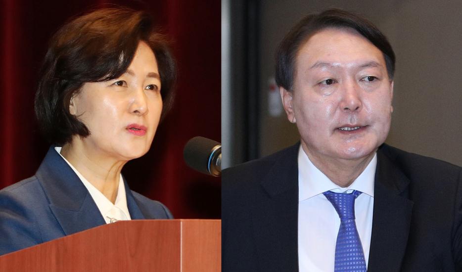 추미애 신임 법무부 장관, 윤석열 검찰총장. [뉴스1]