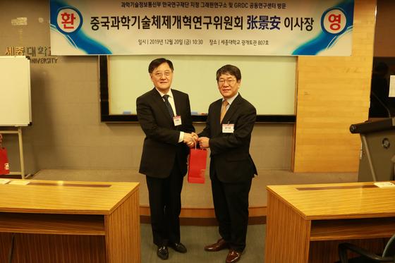 중국과학기술체제 개혁연구위 장징안 이사장, 세종대 그래핀연구소 방문