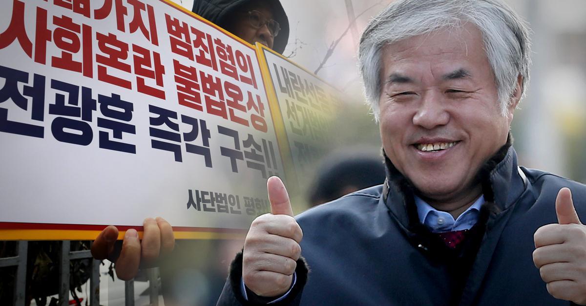 평화나무 회원들이 6일 오전 서울 종로경찰서 앞에서 열린 '전광훈(오른쪽) 구속영장재청구 촉구 및 사문서위조·업무방해 혐의 고발 기자회견'에서 손팻말을 들고 전 목사의 구속 수사를 촉구하고 있다. [연합뉴스·뉴스1]