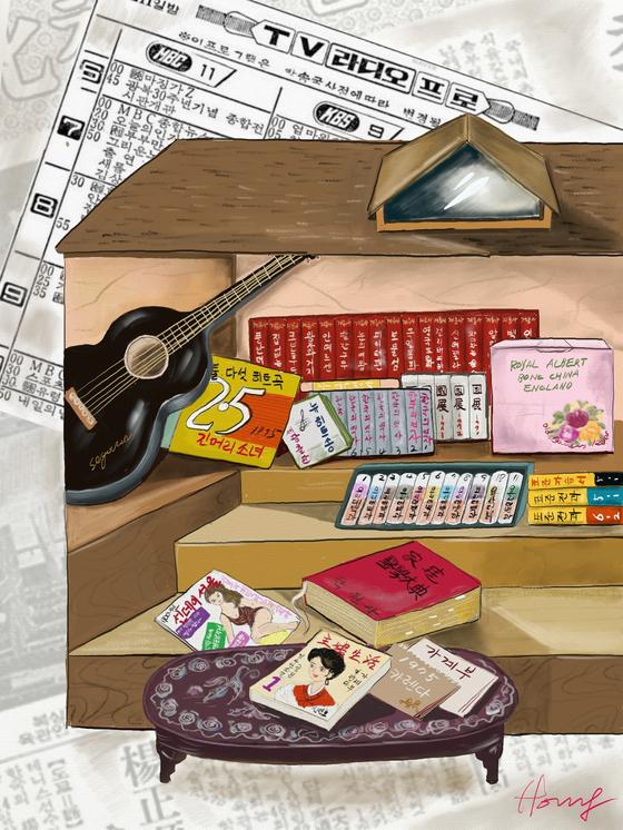1975년, 유년시절의 추억을 책으로 불러냈다. 당시의 신문 사진 위에 모바일로 그린 책가도. 갤럭시탭s3,아트레이지 사용. [그림 홍미옥]