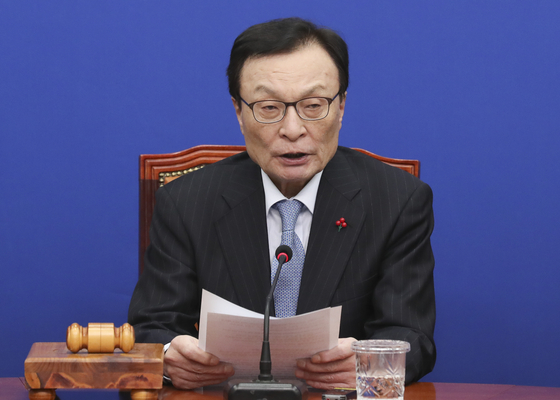 민주당 이해찬 대표가 6일 오전 국회에서 열린 최고위원회의에서 발언하고 있다.  임현동 기자 /20200106