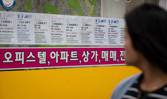 서울에서 9억 넘는 집 사면 잔고증명서 등 최대 15개 서류 내야 한다