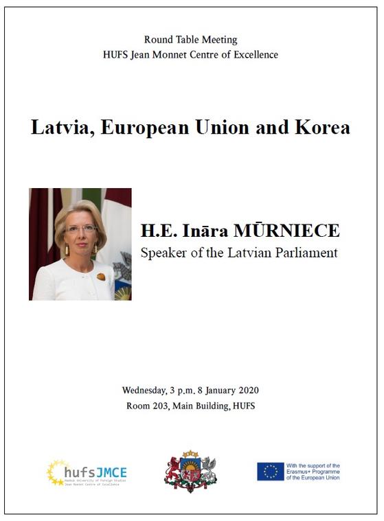한국외대 장모네 EU센터, 라트비아공화국 국회의장 초청 라운드 테이블 개최