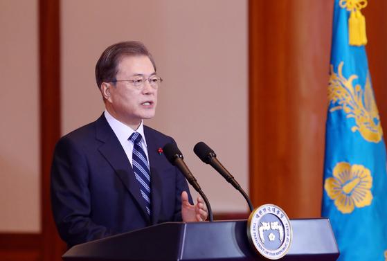 문재인 대통령이 7일 청와대에서 2020년 신년사를 발표하고 있다. [연합뉴스]