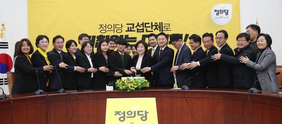 지난 1일 국회에서 열린 정의당 2020년 신년인사회. [연합뉴스]