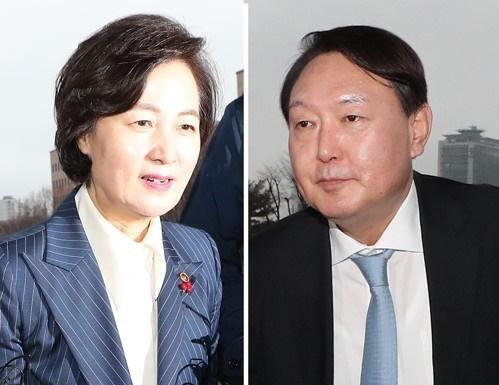 추미애(왼쪽) 법무부 장관과 윤석열 검찰총장. [연합뉴스]