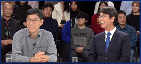 유시민 사람사는세상 노무현재단 이사장과 진중권 전 동양대교수가 1일 오후 경기 고양시 일산 JTBC 스튜디오에서 열린 JTBC 신년특집 토론회에서 '한국 언론, 어디에 서있나'를 주제로 토론하고 있다. [사진 JTBC 캡쳐]