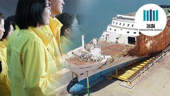 2014년 세월호 참사 당시 충분한 초동 조치를 하지 않아 많은 승객을 숨지게 한 혐의를 받는 김석균(55) 전 해양경찰청장 등 해경 지휘부 6명의 구속 여부가 8일 가려진다. [연합뉴스]
