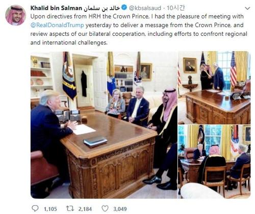 트럼프 미국 대통령을 면담하는 사우디 국방차관 칼리드 빈 살만 왕자. [트위터 캡처]