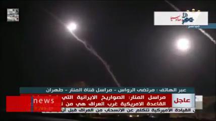미국이 거셈 솔레이마니 이란 혁명수비대 쿠드스군 사령관을 드론 공격으로 살해한 데 대해 이란이 8일 이라크내 미군 기지를 미사일로 공격하고 있다. [사진 뉴시스]