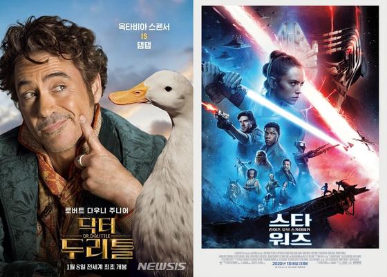 '닥터 두리틀' '스타워즈: 라이즈 오브 스카이 워커' 포스터