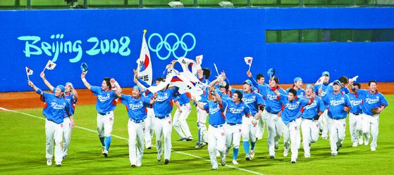 2008년 베이징 올림픽에서 금메달을 딴 뒤 환호하는 한국 야구대표팀 선수들. [중앙포토]