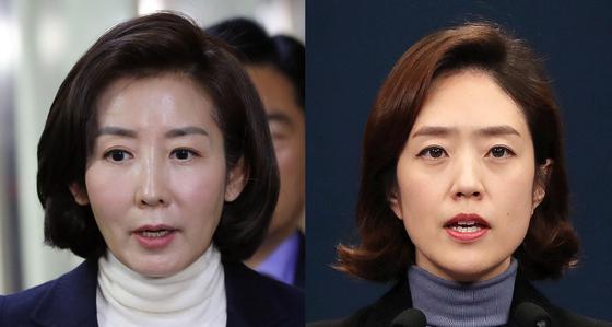 나경원 자유한국당 의원(왼쪽), 고민정 청와대 대변인. [중앙포토, 뉴스1]