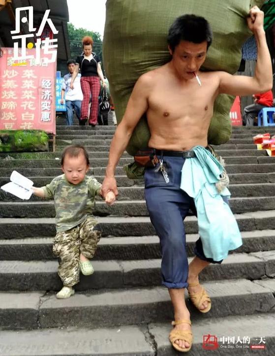 아빠가 짊어진 삶의 무게는 하루 1t ... 중국 울린 짐꾼 부자