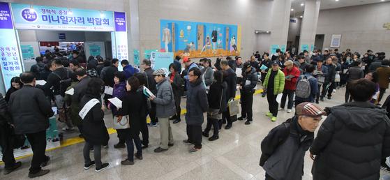 2018년 12월 부산에서 열린 '경력직·중장년 미니일자리 박람회'에서 많은 구직자들이 줄서서 입장하고 있다. [중앙포토]