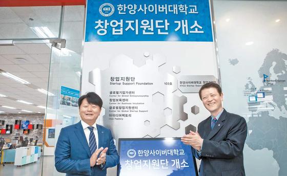 [열려라 공부+] 글로벌 기준 수강·교류 시스템···한국형 온라인 강좌 선도