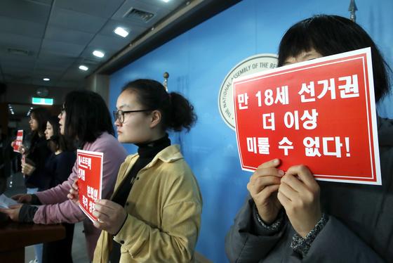 """총선 '고3 투표권' 14만명…교육부 """"학생 선거법 위반 막겠다"""""""