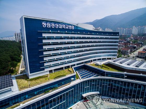창원 경상대병원 전경. [연합뉴스]