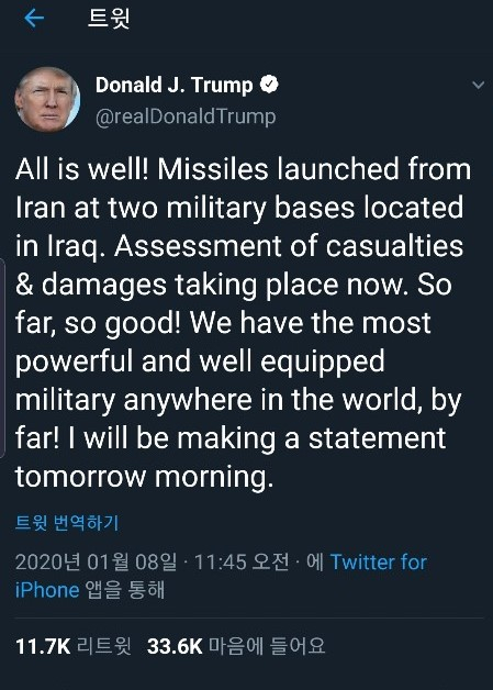 """트럼프 대통령이 이란의 미사일 공격 후 첫 반응을 트위터로 내놨다. """"괜찮다!""""고 시작하는 내용. [트위터 캡처]"""