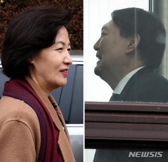 추미애 법무부 장관과 윤석열 검찰총장 [뉴시스]