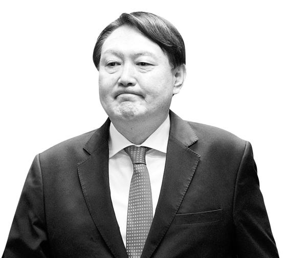 윤석열 검찰총장의 모습. [뉴스1]