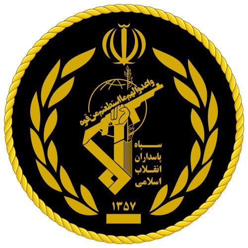 이란 혁명수비대 로고 [위키피디아]