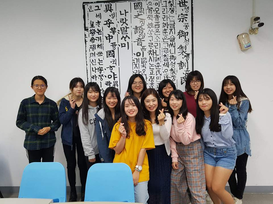 대만 국립가오슝대학교 해외 실습 파견에 참여한 한국어문화학과 황호영 학생.