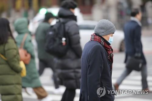 쌀쌀한 출근길. [연합뉴스]