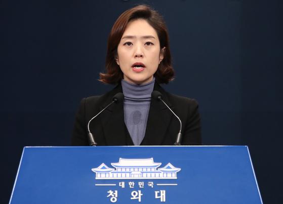 6일 오후 청와대에서 고민정 대변인이 청와대 조직ㆍ기능 재편 관련 브리핑을 하고 있다. [연합뉴스]