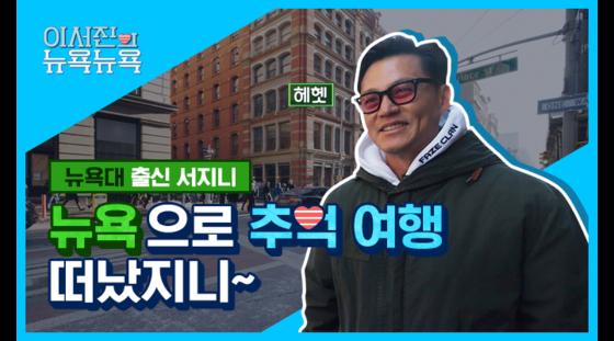 tvN의 예능프로그램