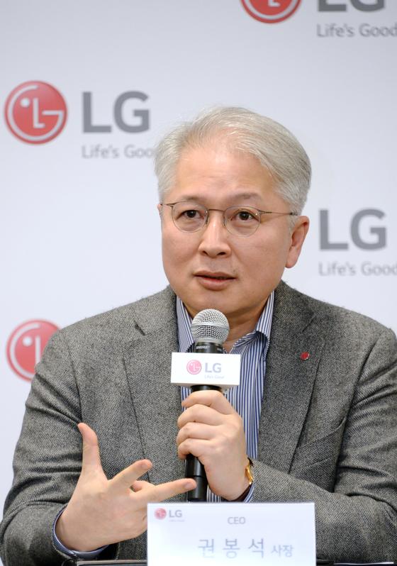 LG전자의 새 CEO로 선임된 권봉석 사장이 8일(현지시간) 美 라스베이거스에서 기자간담회를 열고 2020년 사업 전략 방향을 소개했다. [사진 LG전자]