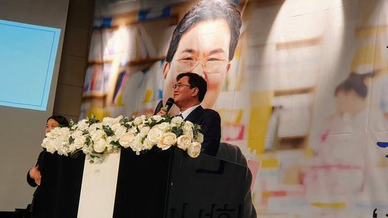 문희상 국회의장의 아들 문석균씨의 북콘서트가 11일 의정부 신한대 에벤에셀관에서 열렸다. 한영익 기자