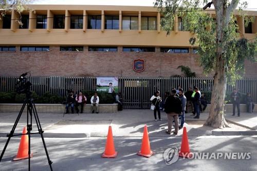 총격이 발생한 학교. [로이터=연합뉴스]